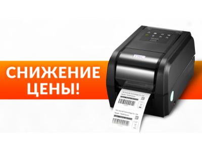 Настольные принтеры TSC серии TX200 стали ещё доступнее